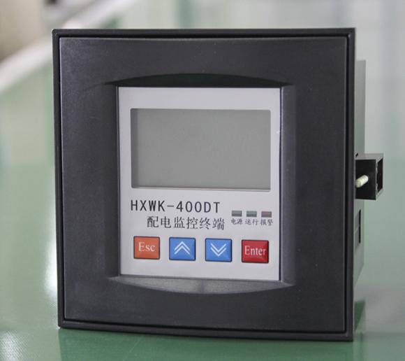 HXWK-400配电监测终端